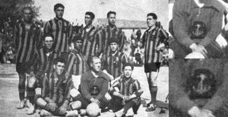 Sport Clube Beira-Mar: 100 anos de História